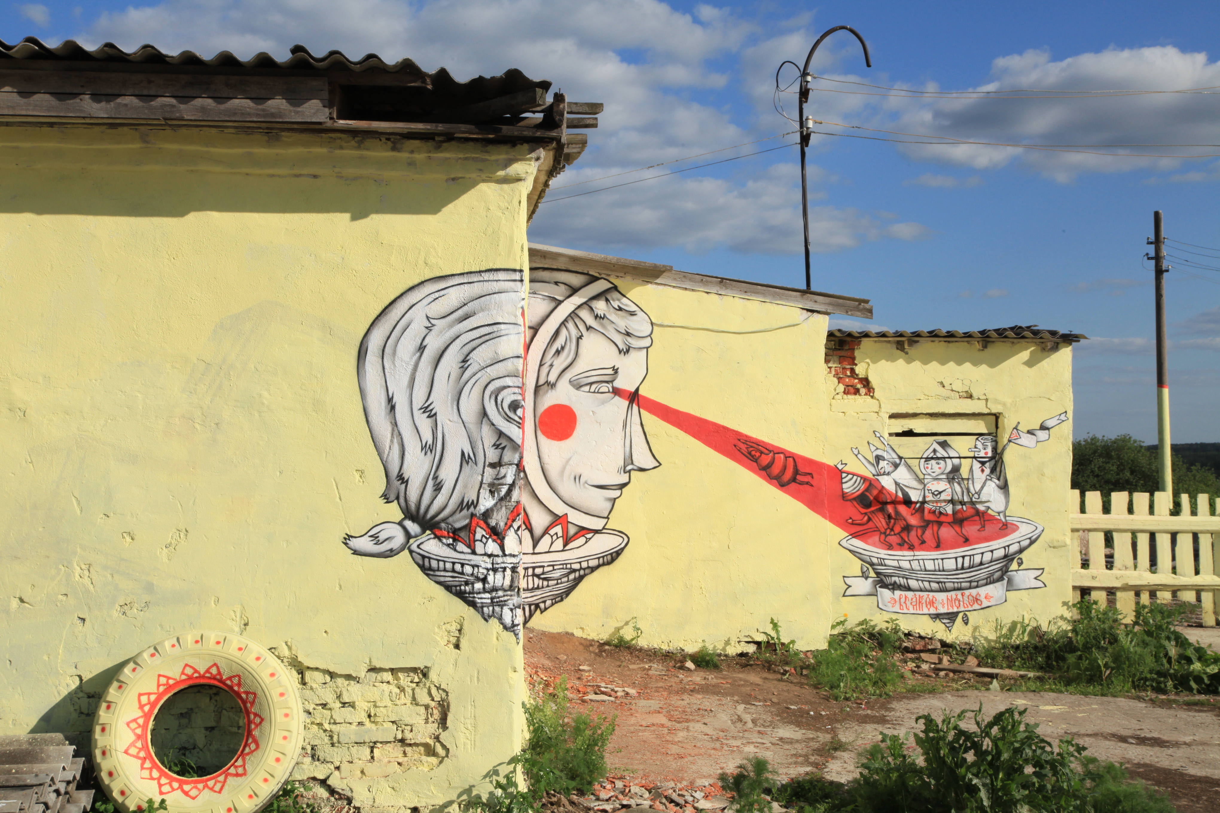 Painting | The Street Art Curator